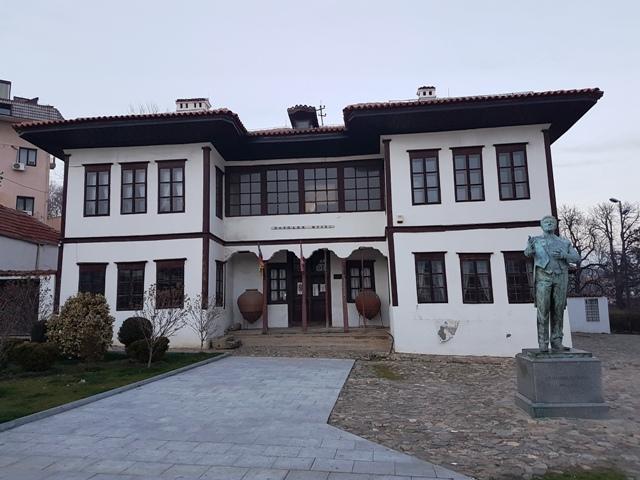 Od ponedeljka spoljni radovi: Narodni muzej. Foto Vranjenews