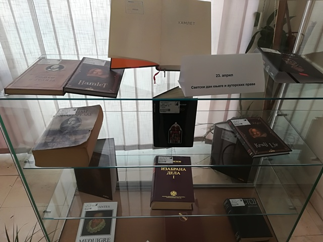 Izložba knjiga velikana svetske književnosti. Foto VranjeNews