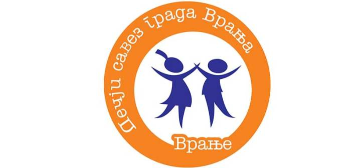 Razvijanje veština žurnalistike kod mladih. Logo Dečji savez