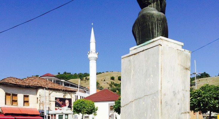 Prištinski dnevnik već vidi Preševo u okviru nezavisnog Kosova. Foto VranjeNews