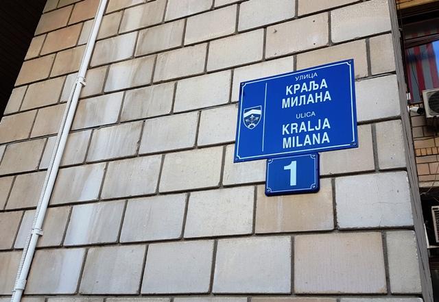 Sedište Gradske uprave u Vranju. Foto VranjeNews