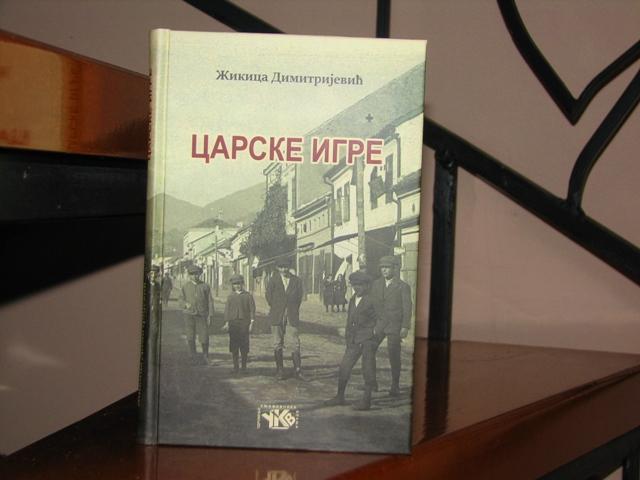 Korica nove Dimitrijevićeve knjige. Foto VranjeNews