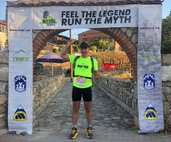 Siniša Stanković trčao na ultramaratonu Krali Marko u Prilepu. Foto AK Vranjski maratonci