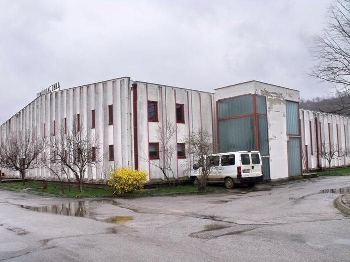 Pogon Gumoplastike u Klenikama. Foto priv.rs