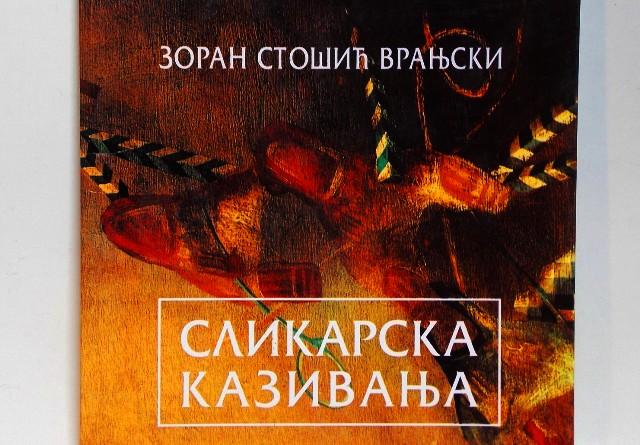 Foto ilustracija