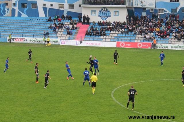 Foto VranjeNews (ilustracija)