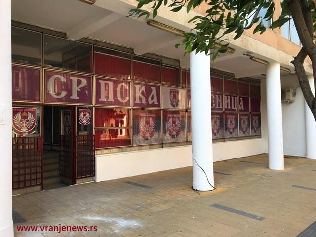 Stranačke prostorije u Vranju od momenta renoviranja sablasno prazne. Foto VranjeNews