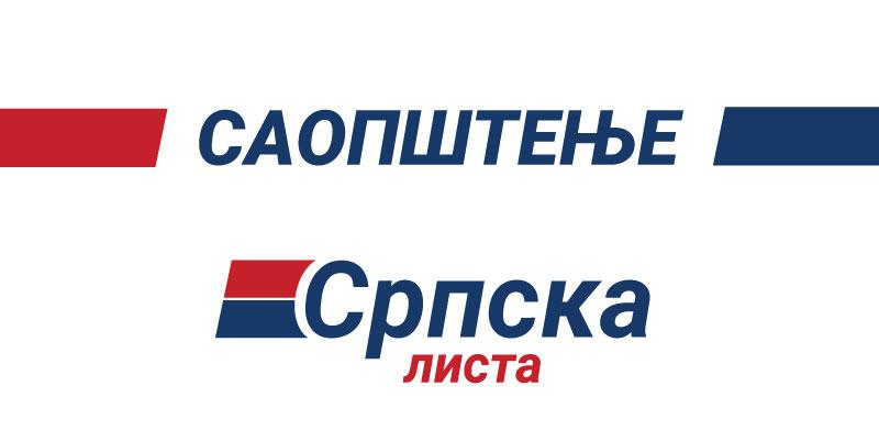 Foto logo Srpska lista
