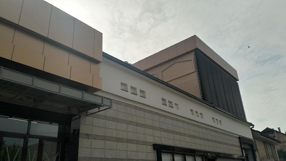 Ovako danas izgleda renovirano Pozorište Bora Stanković u Vranju. Foto Grad Vranje