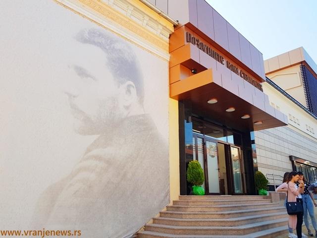 Broje se sati do otvaranja. Foto VranjeNews