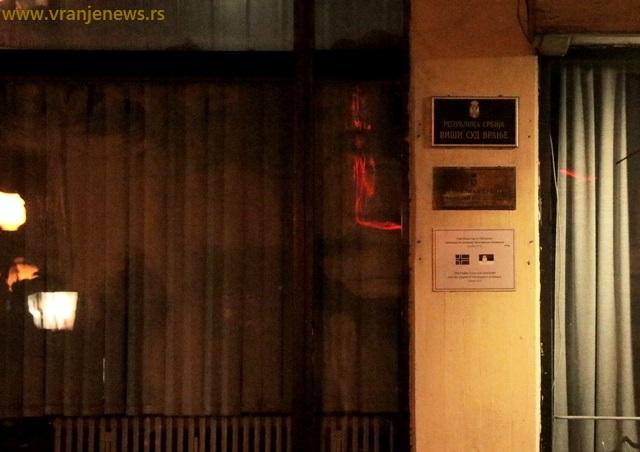 Zgrada Višeg suda i Višeg tužilaptva u Vranju. Foto Vranje News