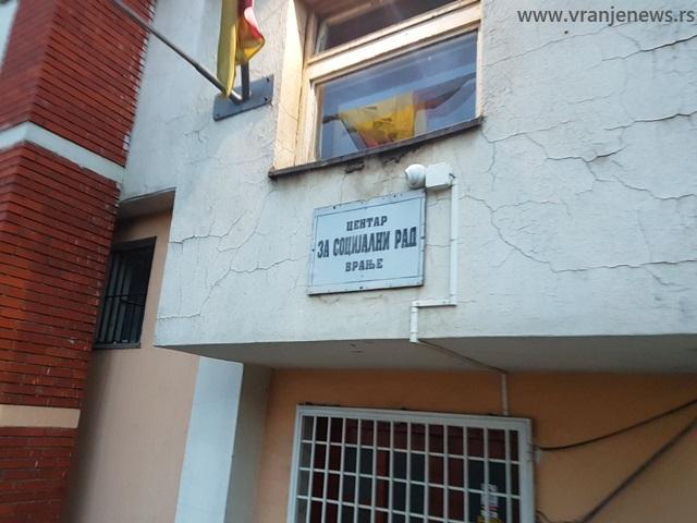 Centar za socijalni rad u Vranju. Foto Vranje News