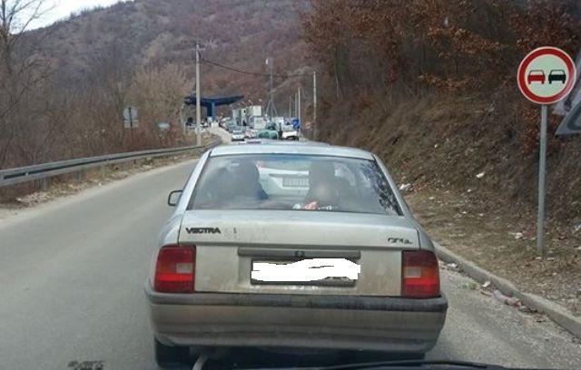 Foto ilustracija: administrativni prelaz kod Končulja