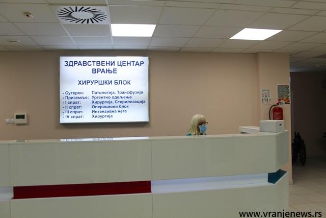 Hirurški blok u Vranju. Foto Vranje News