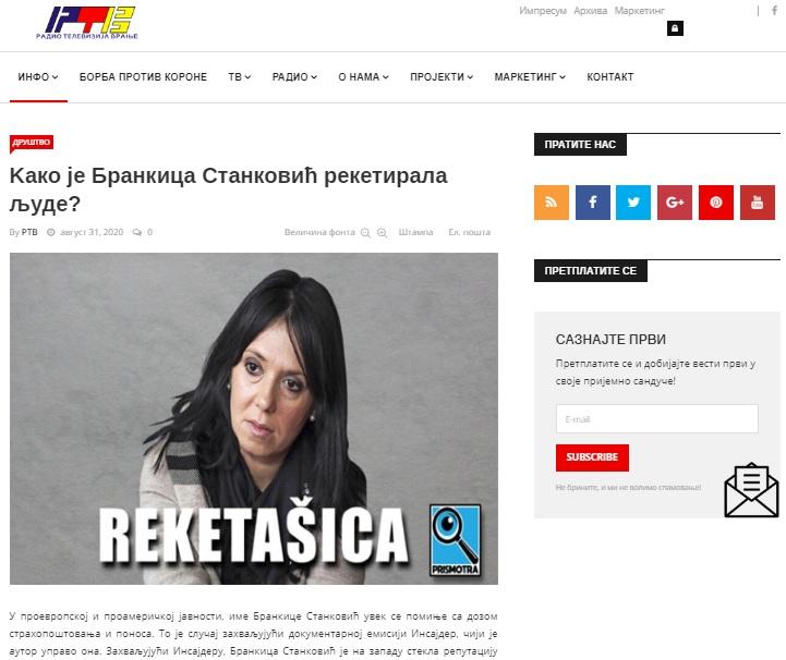 Ovako je tekst o Brankici Stanković prezentovan na veb portalu Veličkovićeve televizije. Foto printscreen RTV