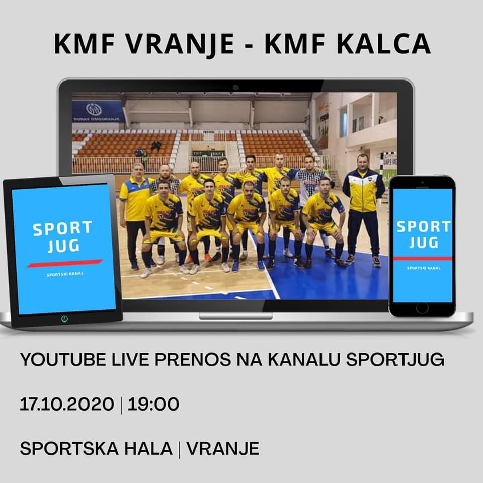 Foto KMF Vranje