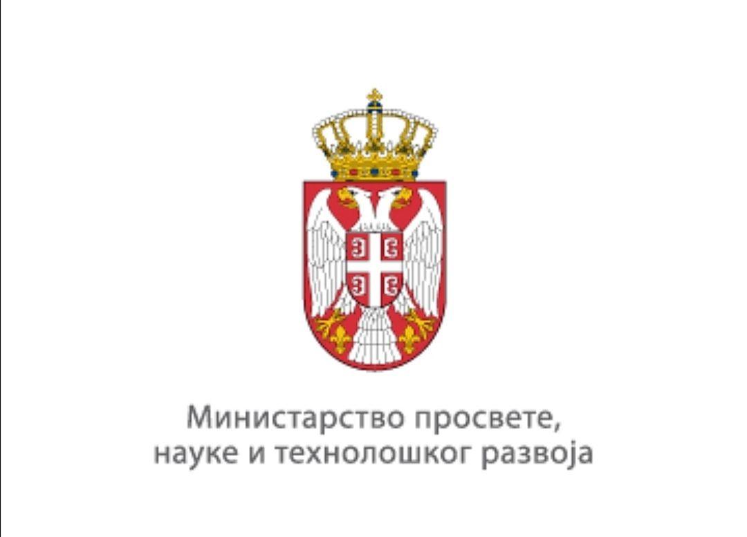 Foto Ministarstvo prosvete