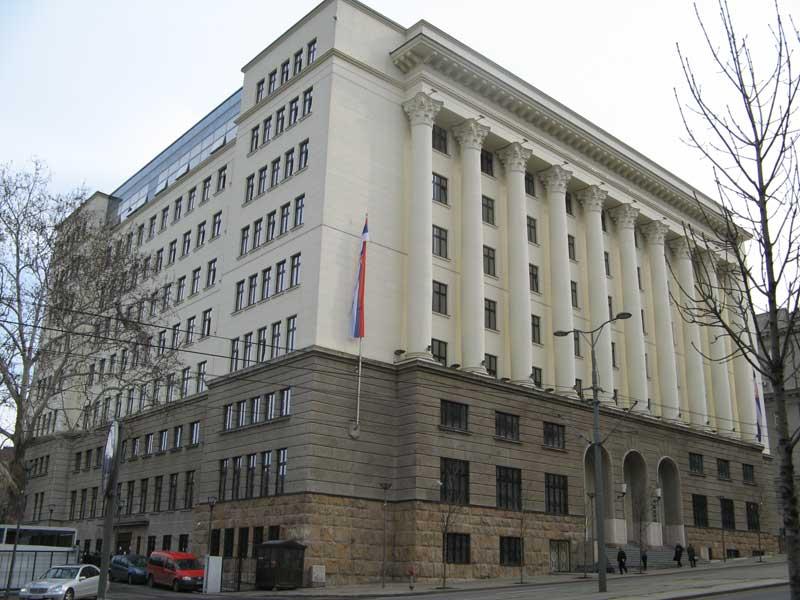 Foto www.bg.ap.sud.rs