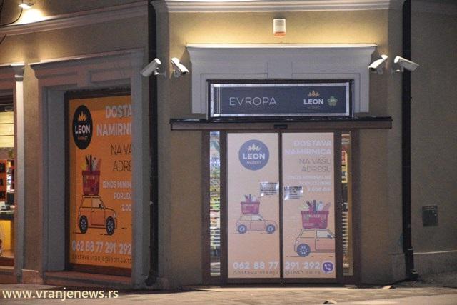 Leon već ima jedanaest maloprodajnih objekata. Foto Vranje News