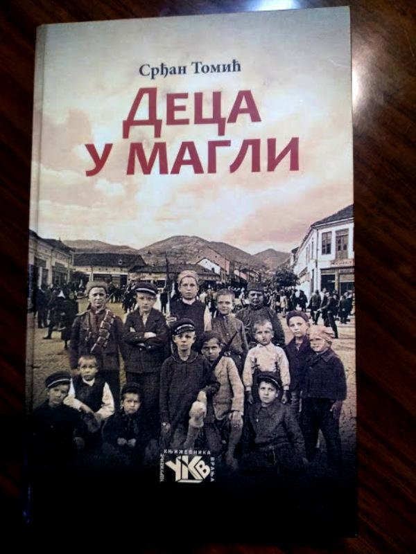 Roman je objavilo Udruženje književnika Vranja (UKV). Foto UKV