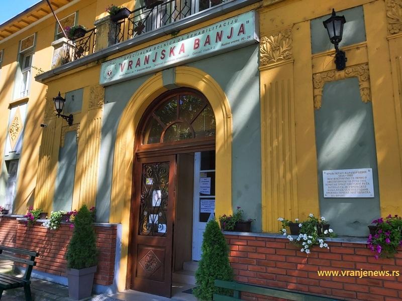 Jedan od banjskih kapaciteta u vlasništvu Milenijuma: Specijalna bolnica u Vranjskoj Banji. Foto Vranje News