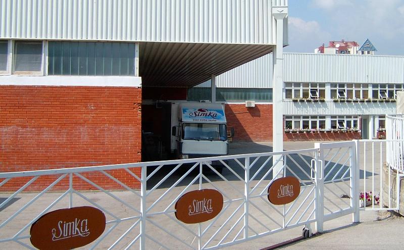 Fabrika Simka u Vranju. Foto Vranje News