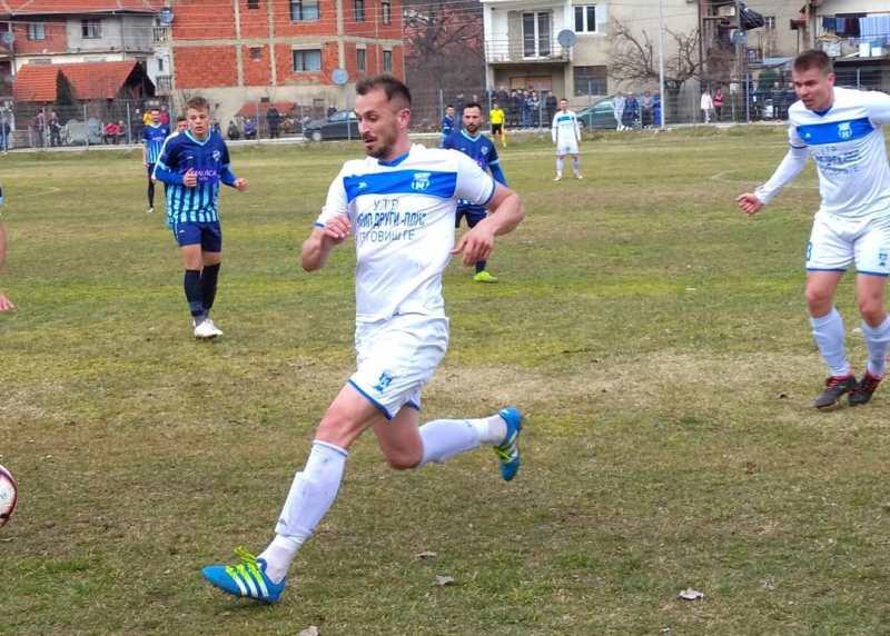 Foto FK Pčinja