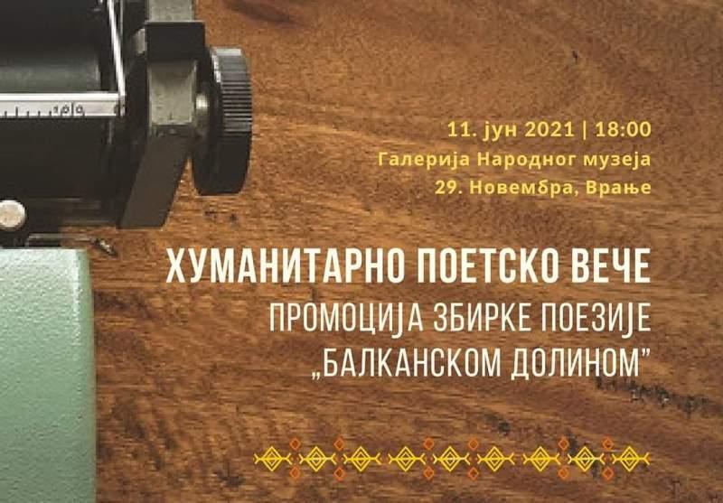 Reč je o promociji zbirke pesama Balkanskom dolinom. Foto promo