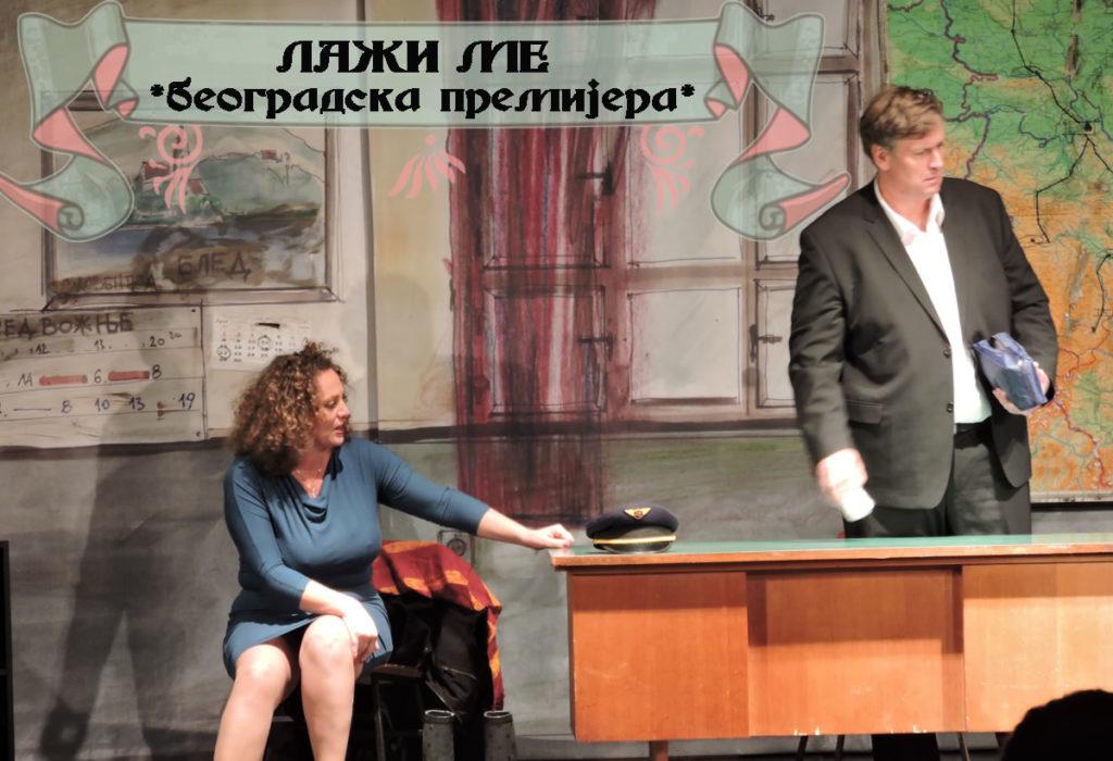 Foto akademija28.com
