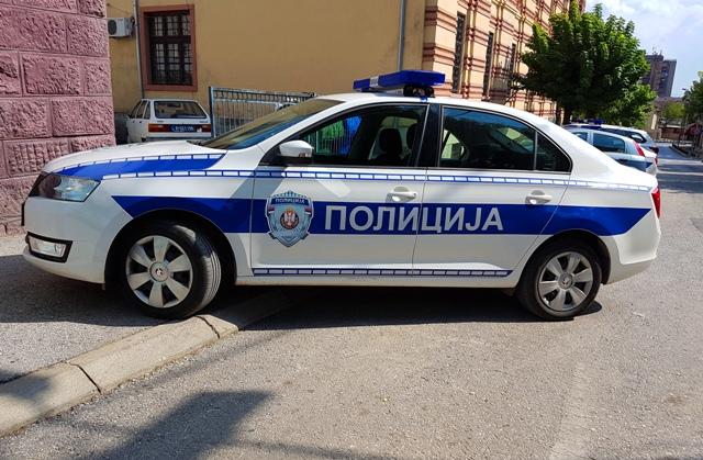 Foto Vranje News