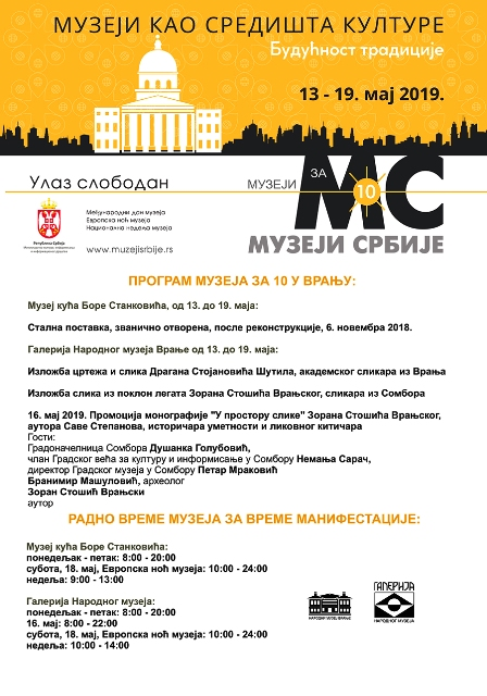 Program manifestacije. Foto plakat