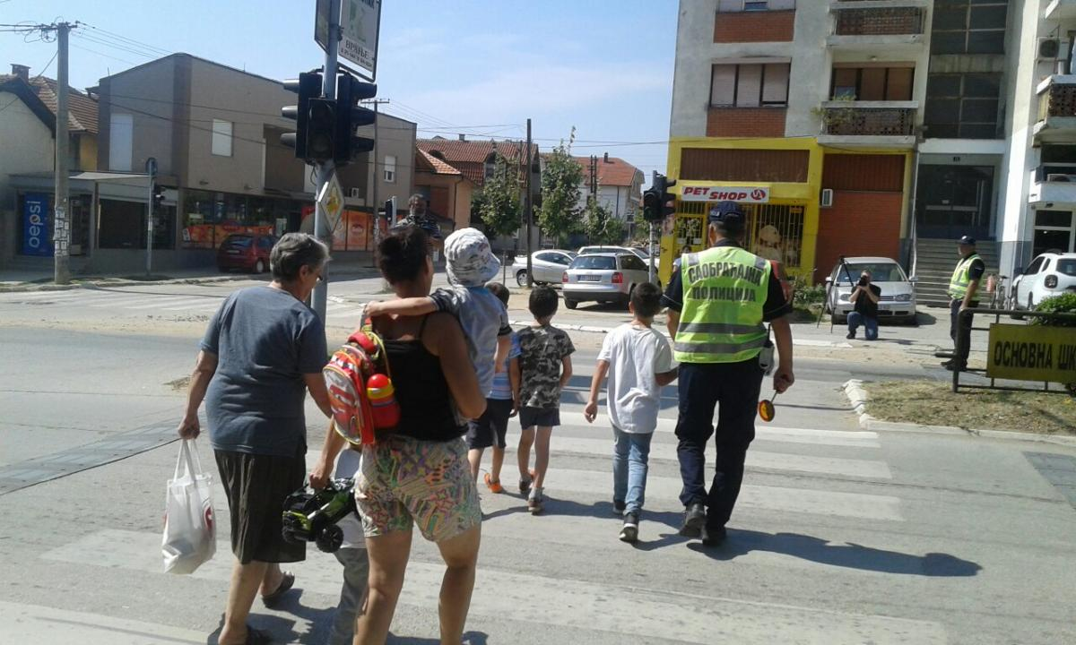 Foto PU Vranje