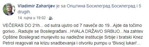 Foto printscreen Fejsbuk profil Vladimira Zaharijeva