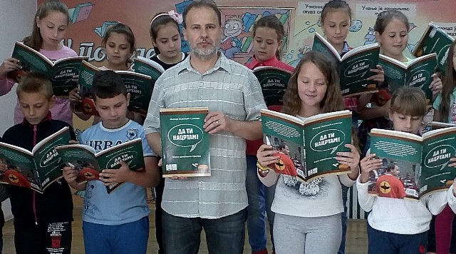 Zbirka edukativnih stripova: učitelj MiDej sa svojim đacima. Foto lična arhiva