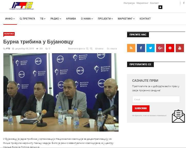 Foto printscreen rtv-vranje.rs
