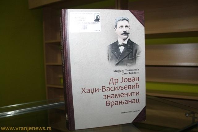 U Vranju i vranjskom okrugu pesme je 1880. godine pribirao Jovan Hadživasiljević. Foto Vranje News