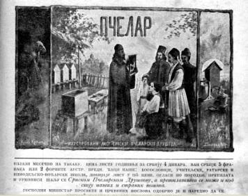 Iz časopisa Pčelar (1900). Foto printscreen spos.info