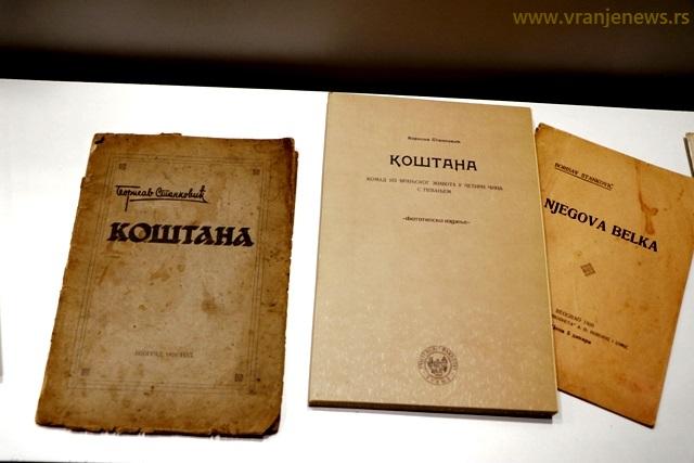 Borina dela obiluju tradicionalnim folklorističko-poetskim momentima. Foto Vranje News