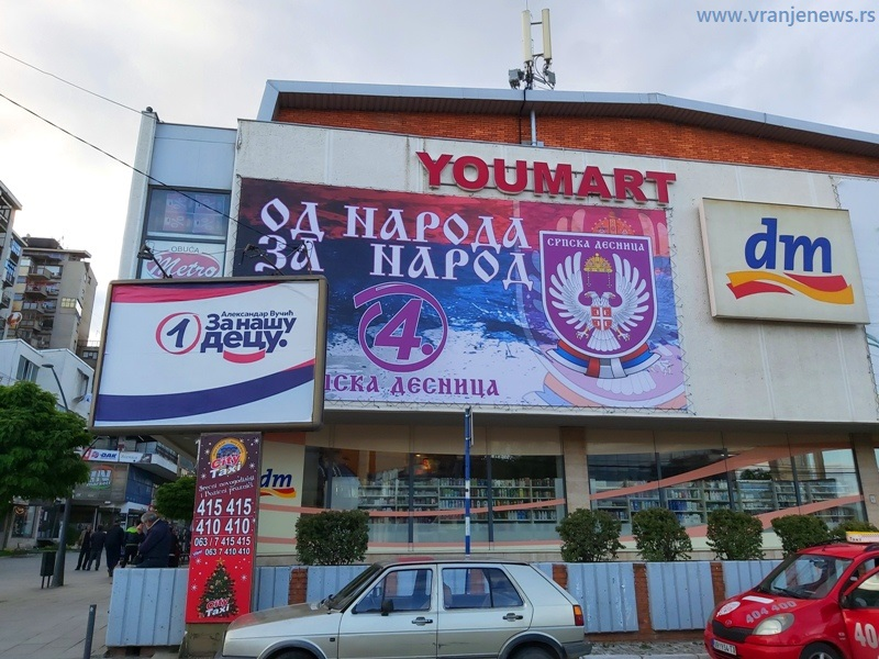 Snažna marketinška kampanja u Vranju pre izbora. Foto Vranje News