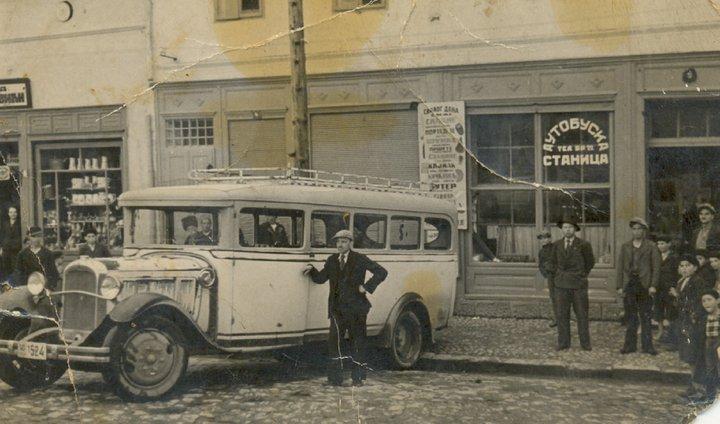 U vreme kada je trebalo da se otvori gimnazija pogranično Vranje, izloženo čestim prodorima oružanih bandi, nazivali su mestom