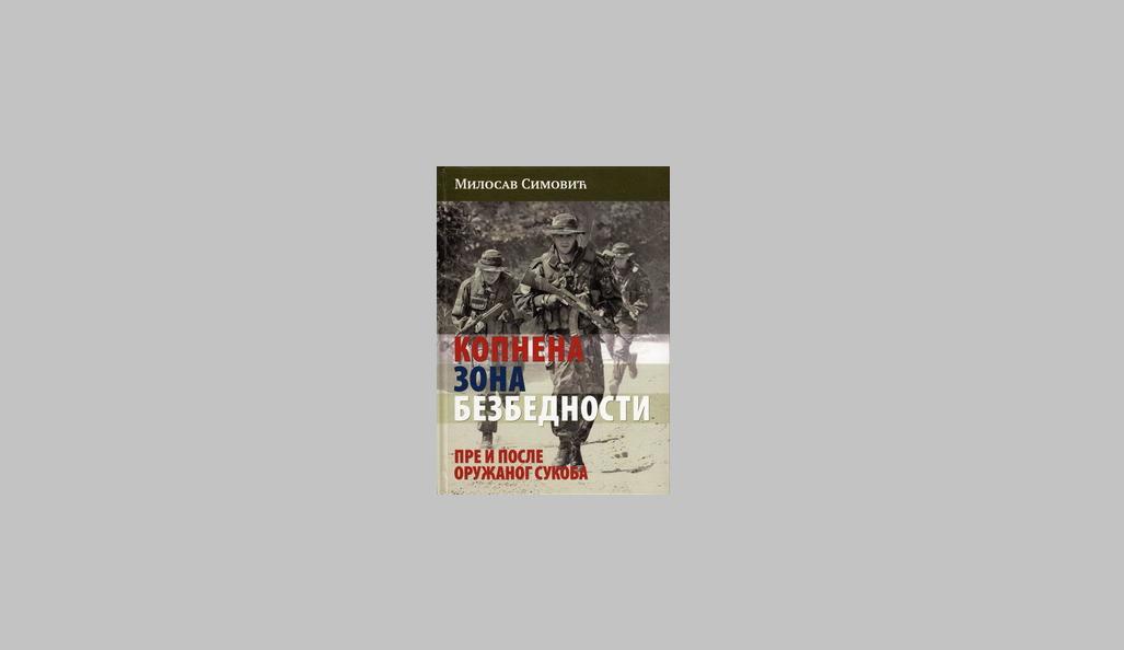 Naslovna strana knjige generala Milosava Simovića. Foto printscreen