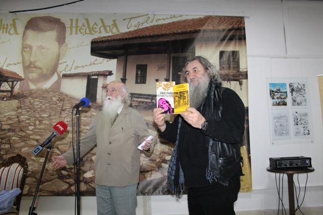 Dva izdanja iz Rumunije za Borinu kuću. Foto VranjeNews