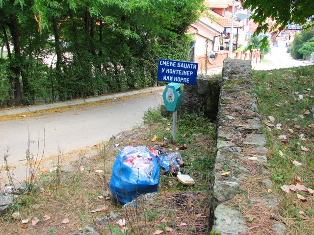 Džaba upozorenja. Foto VranjeNews
