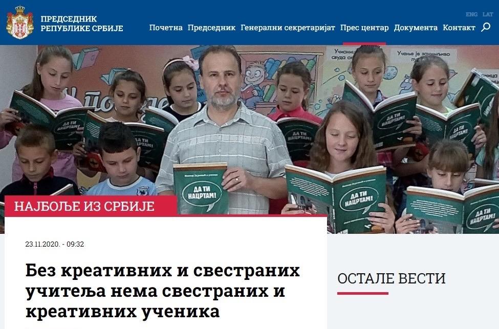 Foto lična arhiva Miomir MiDej Dejanović