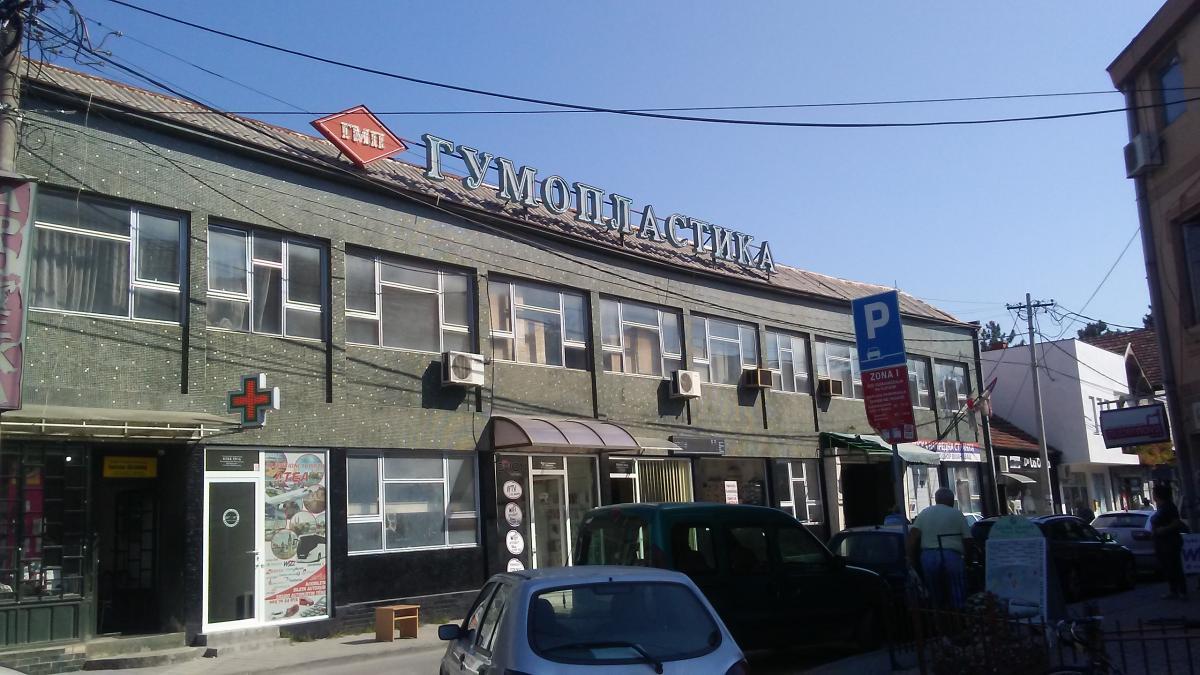 Uprava firme u Bujanovcu. Foto Bujanovačke