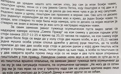 Detalji iz izjave Ivana Mihajlovića. Foto screenshot