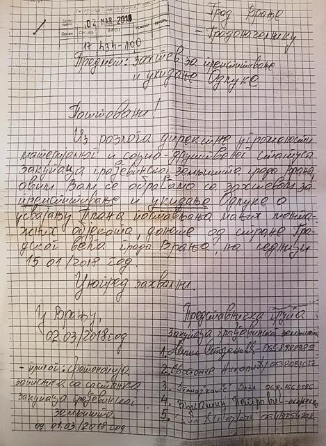 Pismo gradonačelniku. Foto Vranjenews