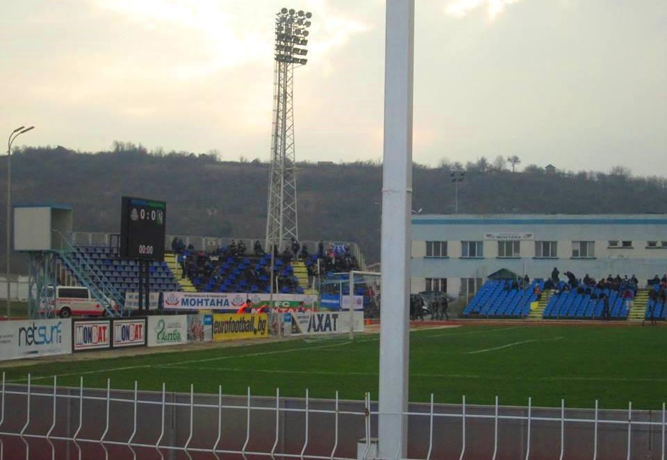 Ovako izgleda završeni stadion u bugarskoj Montani