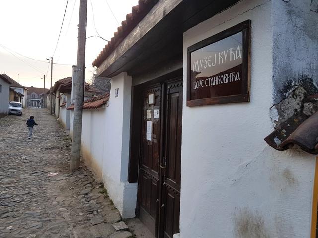 Muzej kuća Bore Stankovića. Foto Vranjenews