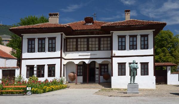 Narodni muzej @Vranjenews